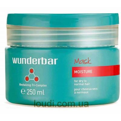 Маска увлажняющая Wunderbar для нормальных и сухих волос