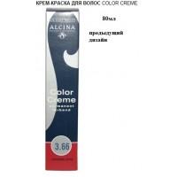 Крем-краска для волос 80 МЛ Alcina АКЦИЯ