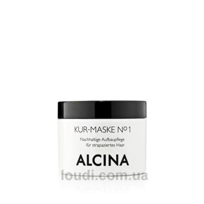 Маска №1 Alcina лечебная для волос