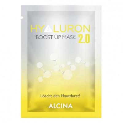 Маска для лица с Гиалуроном Alcina Hyaluron 2.0 Boost Up Mask