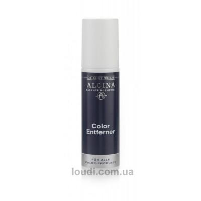 Средство для удаления химической краски с кожи головы  Alcina Color Remover