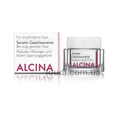Крем Сенситив  Alcina Sensitive Facial Cream