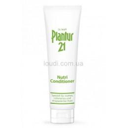 Кондиционер Plantur21 для волос