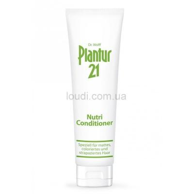 Кондиционер для тусклых волос  Plantur21 Nutri-Conditioner