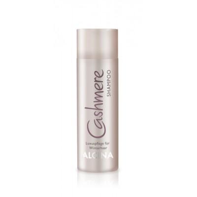 Увлажняющий шампунь с кашемиром Alcina Cashmere Shampoo