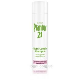 Шампунь с кофеином Plantur21 для окрашенных и поврежденных волос
