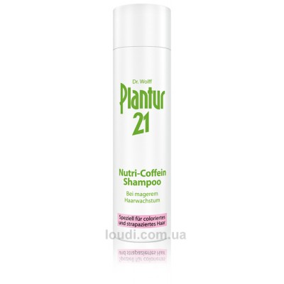 Шампунь с кофеином от выпадения для окрашенных и поврежденных волос Plantur 21 Nutri Caffeine Shampoo