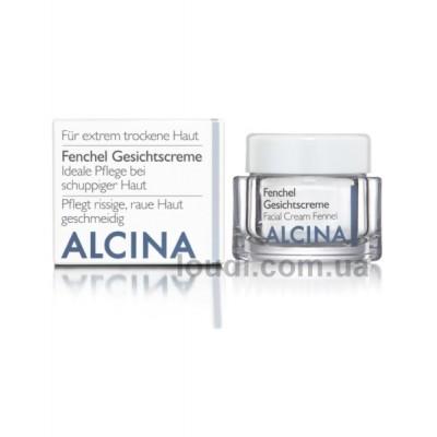 Крем Фенхель восстанавливающий Alcina Fenchel Facial Cream