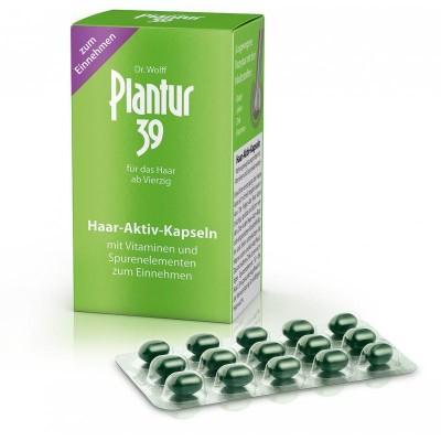 Капсулы лечебные от выпадения волос Plantur39 Hair Active Capsules