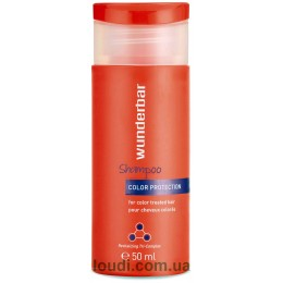 Шампунь восстанавливающий Wunderbar для окрашенных волос