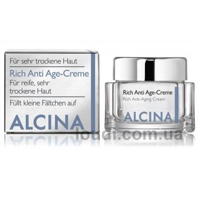Крем антивозрастной Alcina