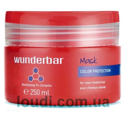 Маска восстанавливающая для окрашенных волос Wunderbar Color Protection Mask