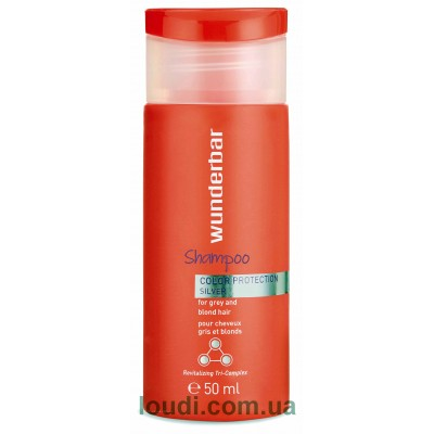 Шампунь от желтизны WUNDERBAR Color Protection Silver Shampoo