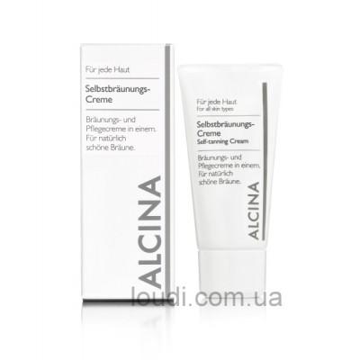 Крем для автозагара  Alcina Self-Tanning Cream
