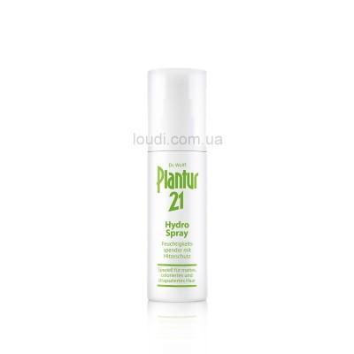 Гидро-спрей для волос Plantur21